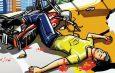 ঈশ্বরদীতে ট্রাক-মোটরসাইকেল  সংঘর্ষে বিশ্ববিদ্যালয় শিক্ষার্থী নিহত