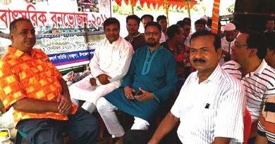 পাবনা চাটমোহর জুয়েলার্স মালিক সমিতি'র বাৎসরিক বনভোজন অনুষ্ঠিত